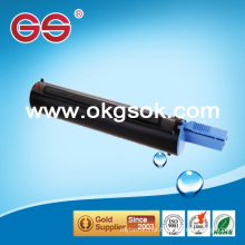 For Canon GPR 18 Toner Cartridge Price