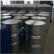 Acrylic Acid Tert-Butyl Ester