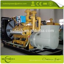 В наличии! SC12E500D3 генератор 300kw/375Kva Дунфэн Shangchai тепловозный