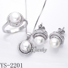 Sterling Silver Jewelry Pearl Set 925 Silver (YS-2201)