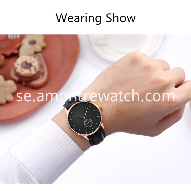 Watch Man