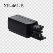 Commercial Lighting Track Power Connector