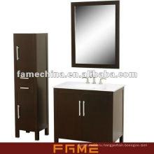 2013 Новый дизайнерский напольный классический шкаф из массивной древесины (FM-S002)