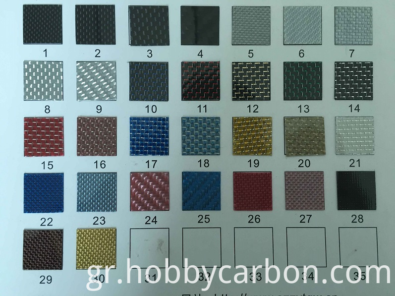colorful aesthetic carbon fiber plates