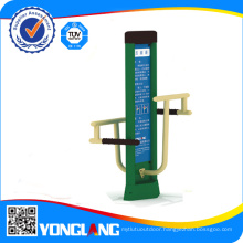 Outdoor Sports Equipment, Gym Exercise Equipment
