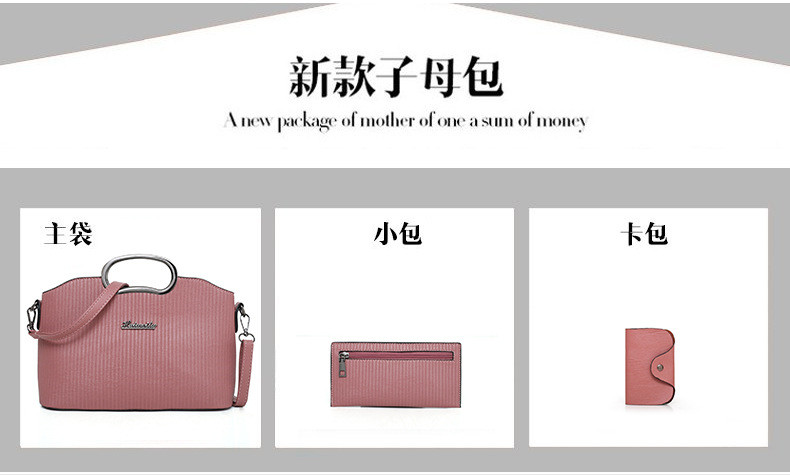 lady hand bags lw-04 (3)