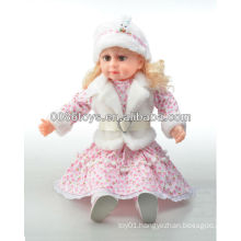Electronic baby doll Spanish