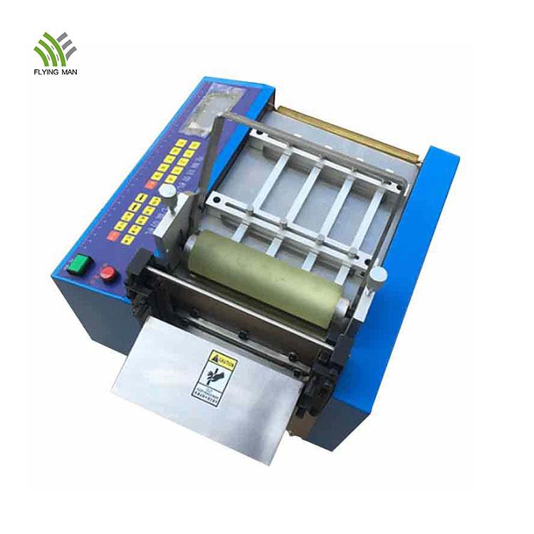 FMHZ-160 Cutting Machine