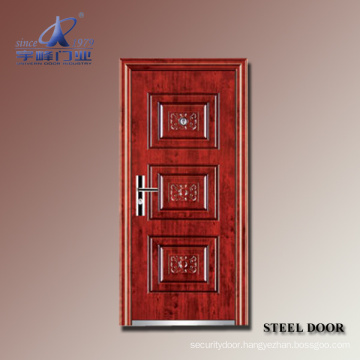 Steel Entrance Door