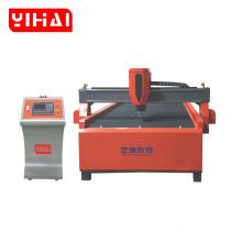 High configuration processing plasma steel cutting machine