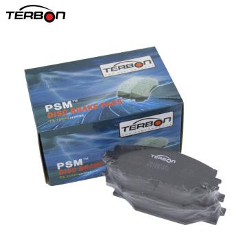 Pastillas de freno de las piezas de automóvil del OEM 04465-42160 para Toyota Corolla