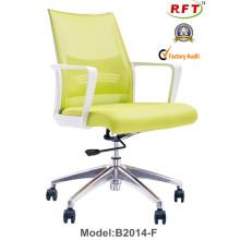 Современная нейлоновая поворотная офисная мебель Mesh Регулируемое кресло (B2014-F)