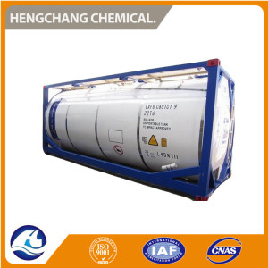 Producing Anhydrous Ammonia - Ammonia Gas in Shandong