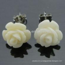Мода коралловые резные белые розы цветок серьги стержня EF-013