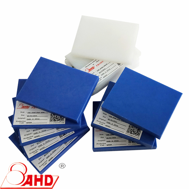 Pa6 Blue Sheets