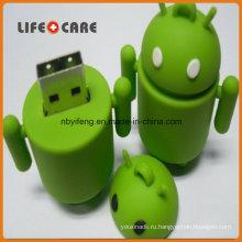 Новейший USB-флэш-накопитель