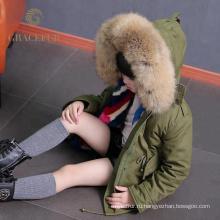 Енот лучше продам детский меховой отделкой детский пуховик с меховой подкладкой