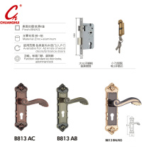 Lock Furniture Door Pull Handle