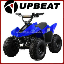 Upbeat Kids Quad Bike