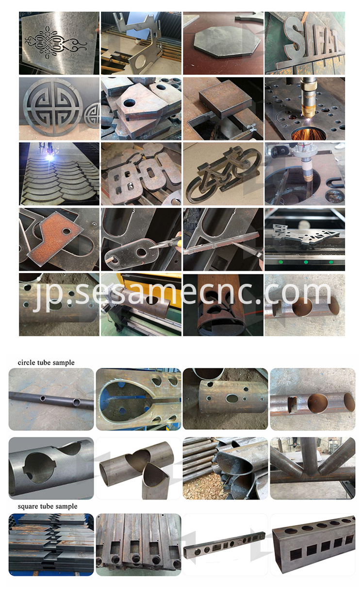 metal cnc plasma cutting machine