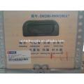 Комплект гильзы цилиндра Yuchai D0200-9000200A * для YC4D