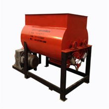Magnesium Hydroxide Mixers machine