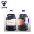 Veterinary Povidone Iodine Solution for Farm