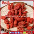 Сладкие ягоды годжи ягоды Годжи сухие годжи по низким ЅО2