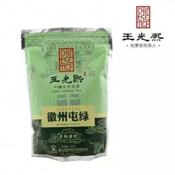 high mountain green tea huizhou tunlv with good taste