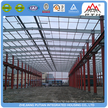 Popular prefabricated credible light steel structure building&factory