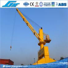 Hydraulic Full Slewing Mobile Port Crane