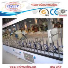 WQ300 многофункциональный клей ламинатор