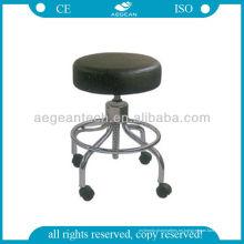 AG-Ns001 con ruedas Taburetes de barra ajustables en altura (AG-NS001)