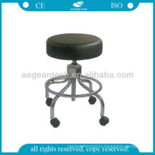 AG-Ns001 with Wheels Height Adjustable Bar Stools (AG-NS001)