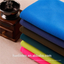 DTY/FDY Microfiber Polar Fleece,The feeling of the warm