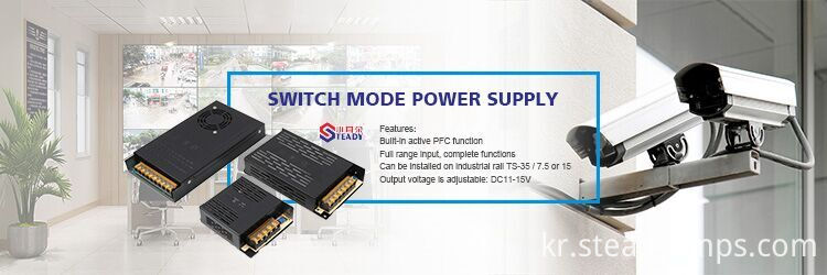 Cctv Power Supply 6