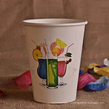 Одноразовые высококачественные бумажные стаканчики на 12 унций
