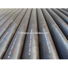 carbon steel tube--API 5l steel pipe