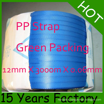 Pneumatic Machine Grade Pet Strapping /PP Strapping
