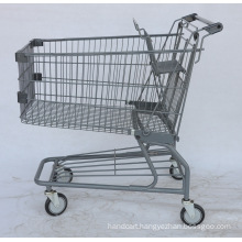 Japanese Style Supermarket Shopping Trolley