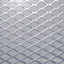 Decorative Aluminium expanded wire mesh