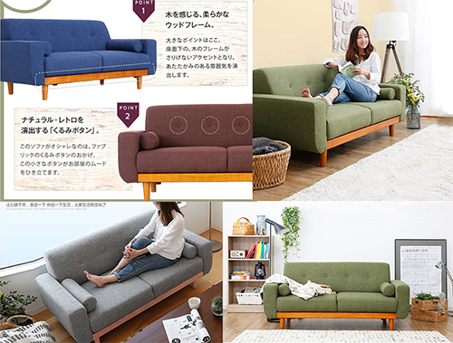 Chaise Lounge Sofa Chair