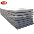 цена слабая стальная плита