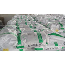 Best Selling Products Animal Feed Choline Chloride, Rumen Protected Choline Chloride