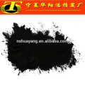 Wood powder activated charcoal used in wine decolorization