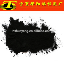 Water purification factory price of carbon powder
