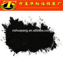 Compre carbón de madera de carbón activado en polvo
