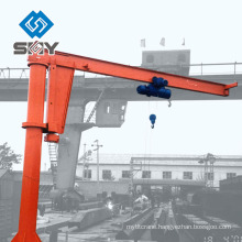 360 Degree Slewing Arm Jib Crane For Sale