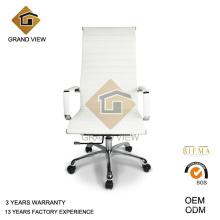 Meubles d'hôtel arrière haute en cuir blanc chaise (GV-OC-H306)