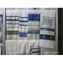 Judaica Tallit Talit Prayer Shawl